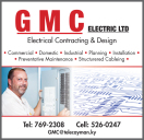 GMC Electric Ltd